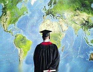 Болонская система образования – путь к единой системе