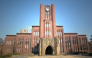 universitet-v-Japonyi