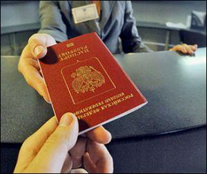 dokumenti-dlja-vizi-v-Izrail