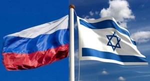 Что необходимо знать для оформления визы в Израиль