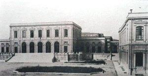 Основание и развитие университета