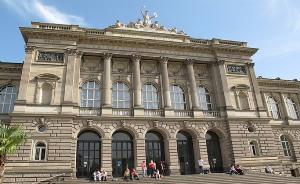 Страсбургский университет: информация для абитуриентов