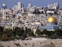 Как переехать жить в Израиль