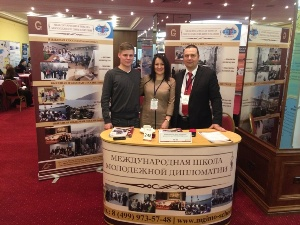 Московская школа дипломатии