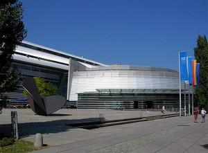 Обучение в Техническом университете Мюнхена (Бавария)