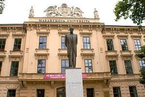 Масариков университет в Брно: образование, необходимое для успешной жизни