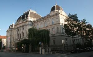 Университет в городе Грац