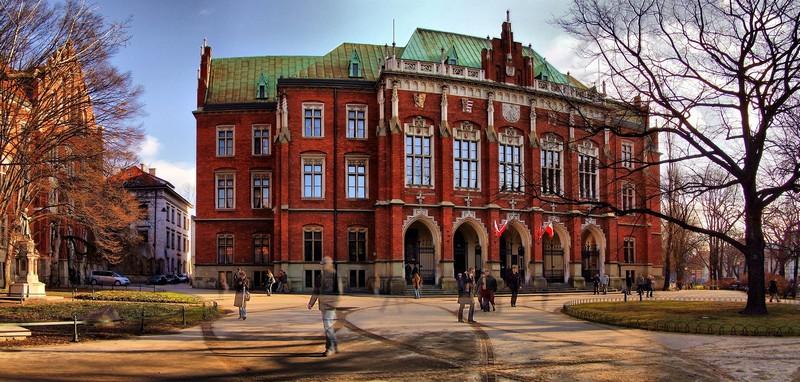 Краковский университет