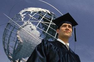 Получение экономического образования