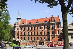 Учеба в Кракове: престижные университеты