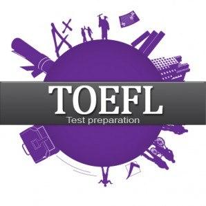 Где сдать TOEFL