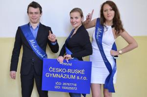 cheshsko-russkyi-shkoly