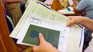 dokumenty-dlja-postuplenija-v-vuz
