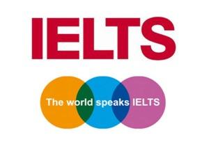 Получение сертификата Ielts