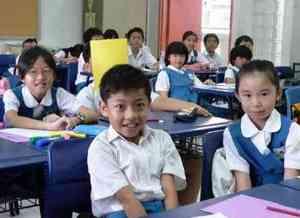 nachalnaja-shkola-v-Singapure