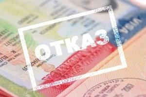 otkaz-v-poluchenyi-vizi-in-USA