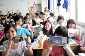 srednjaja-shkola-v-Kitae
