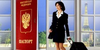 novie-pravila-shengenskaja-viza