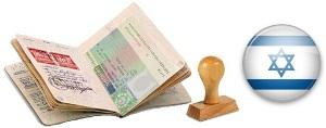 otkaz-v-vize-v-Izrail