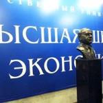 Совместный проект Яндекса и Высшей школы экономики