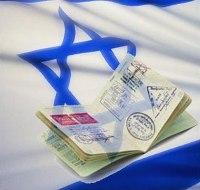 viza-v-Izrail