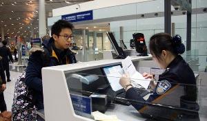 viza-v-aeroportu-Pekina