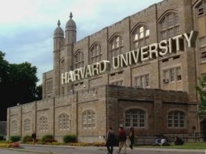 5 особенностей Гарвардского университета