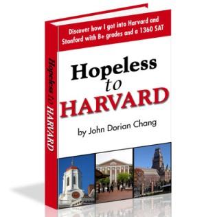 книга о поступлении в Гарвард