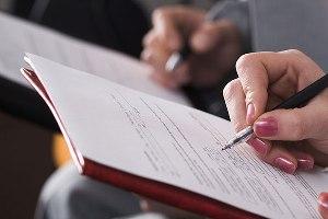 Документы необходимые для получения гражданства Израиля