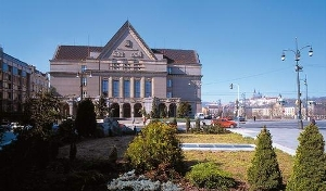 Университет Карла в Праге