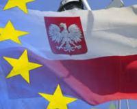 Как правильно составить заявление для польской визы?