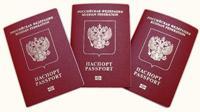 Документы необходимые для загранпаспорта