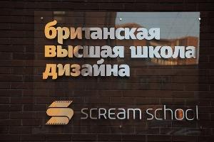 Филиал учебного заведения в Москве