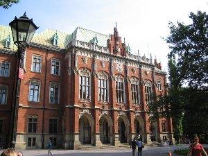 Ягеллонский университет в Польше