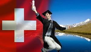 Направления обучения в Швейцарии