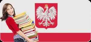 Обучение в польских в вузах