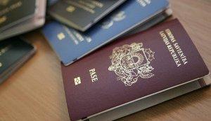 Получение паспорта гражданина одной из стран Европы