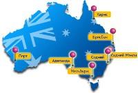 Обучение в вузах Австралии