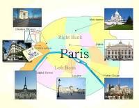 Обучения во Франции