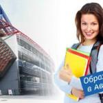5 вопросов о высшем образовании в Австрии для иностранцев