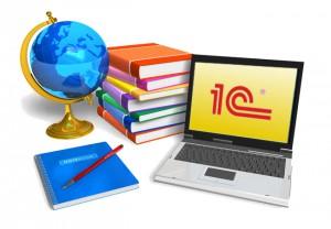 Этапы получения бухгалтерского образования