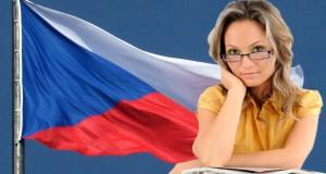 Курсы языка в Чехии