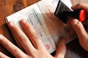 Основные виды виз