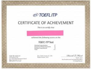 Сертификат по английскому языку Toefl