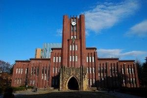 5 вопросов о Токийском университете